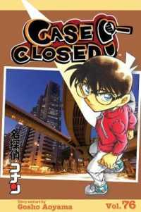 image of Case Closed 76 (Case Closed)