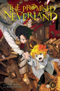 Link to an enlarged image of The Promised Neverland 16 (Promised Neverland)