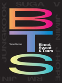 Link to an enlarged image of BTS : Blood, Sweat & Tears