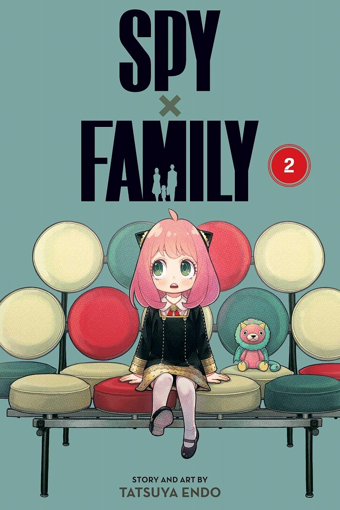 Link to an enlarged image of Spy X Family 2 (Spy X Family)