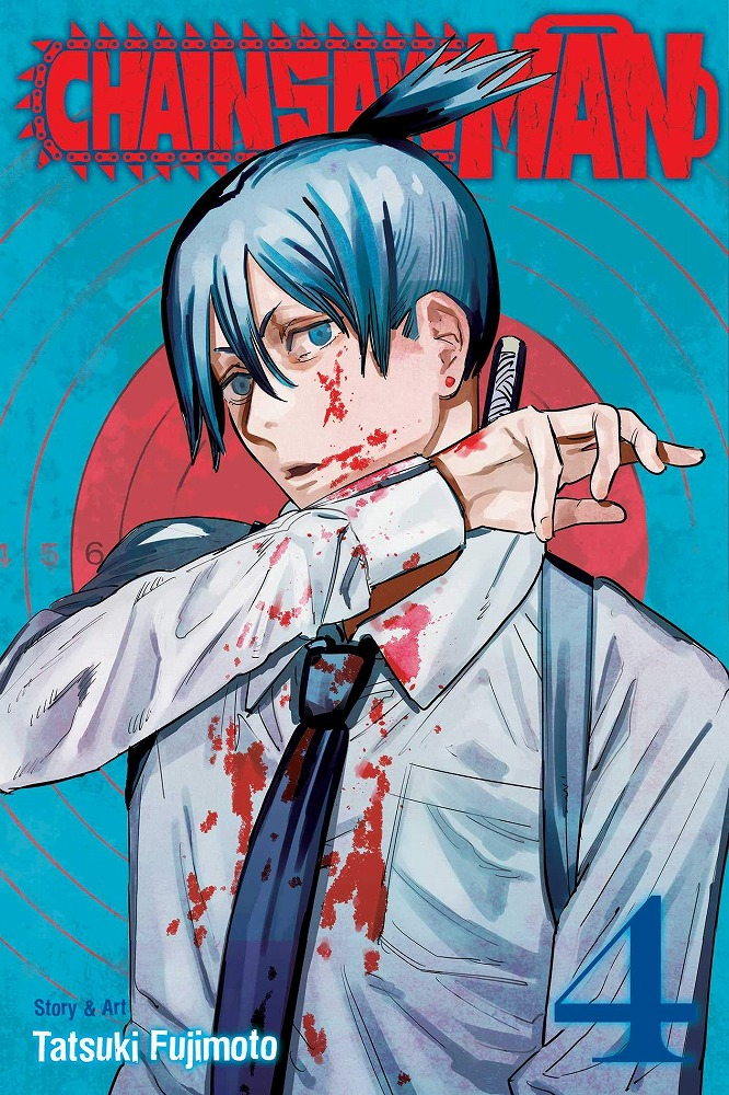 Link to an enlarged image of Chainsaw Man 4 (Chainsaw Man)