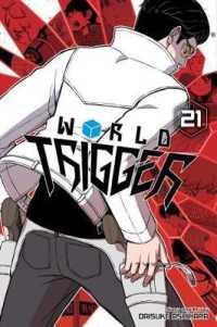 Link to an enlarged image of World Trigger 21 (World Trigger)