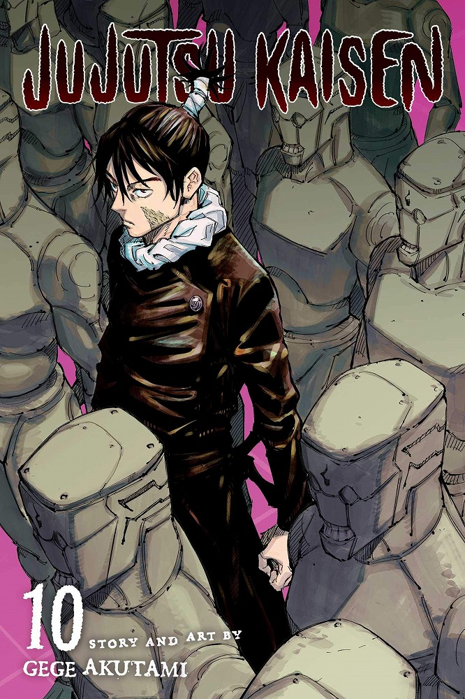 Link to an enlarged image of Jujutsu Kaisen 10 (Jujutsu Kaisen)