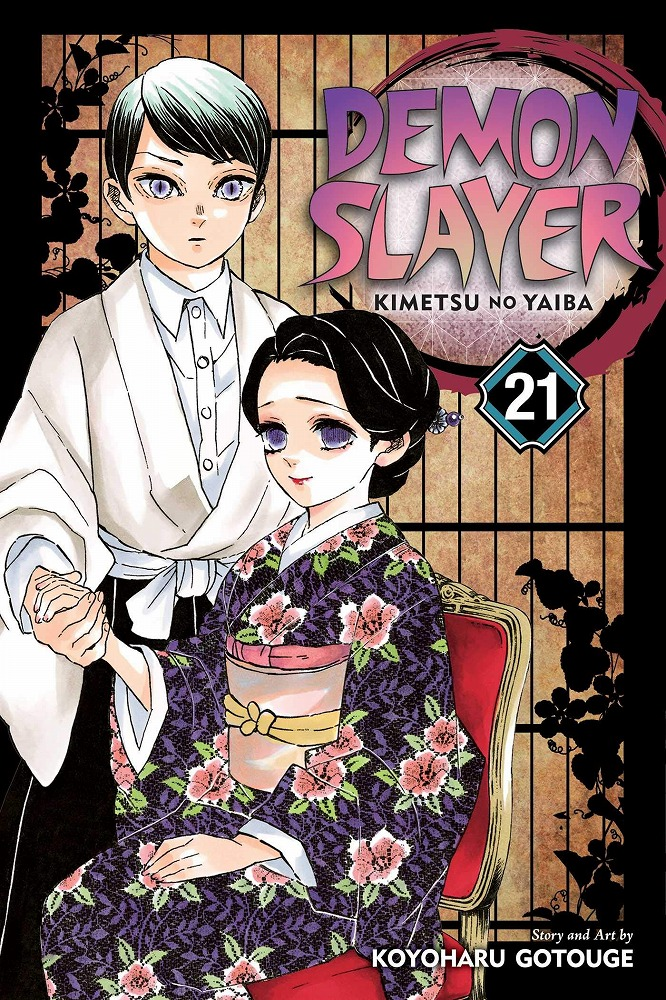 Link to an enlarged image of Demon Slayer 21 : Kimetsu No Yaiba (Demon Slayer: Kimetsu No Yaiba)