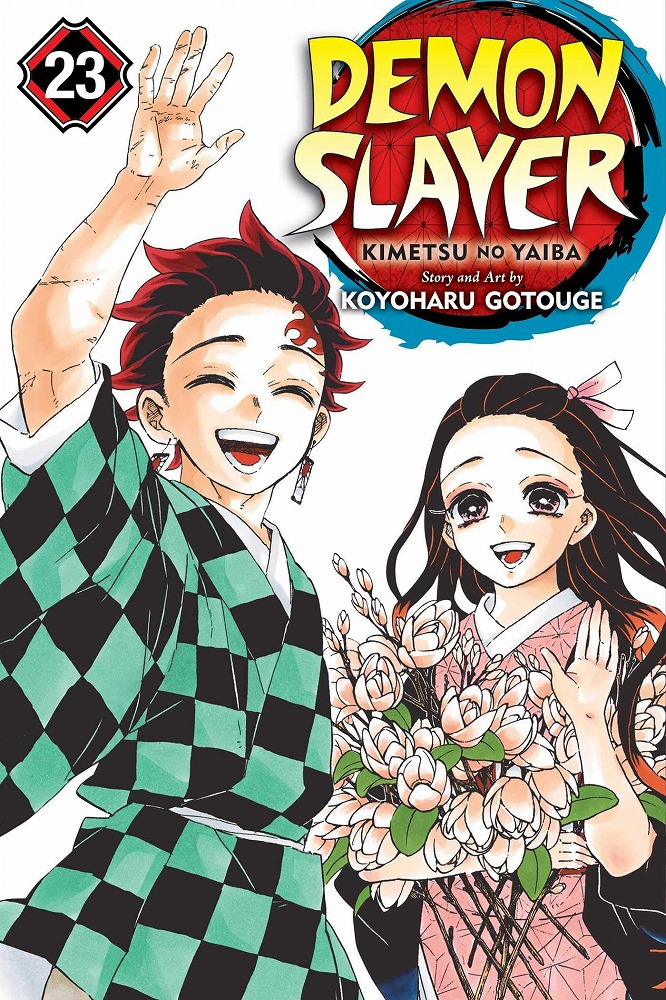 Demon Slayer 23 Kimetsu No Yaiba 9781974723638