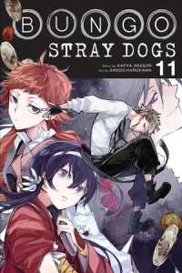 Link to an enlarged image of Bungo Stray Dogs 11 (Bungo Stray Dogs)