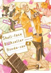 Link to an enlarged image of Skull-Face Bookseller Honda-San 4 (Skull-face Bookseller Honda-san)