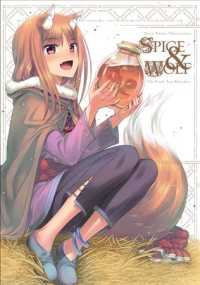 Keito Koume Illustrations Spice & Wolf : The Tenth Year Calvados