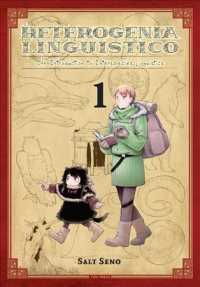 Link to an enlarged image of Heterogenia Linguistico 1 : An Introduction to Interspecies Linguistics (Heterogenia Linguistico)