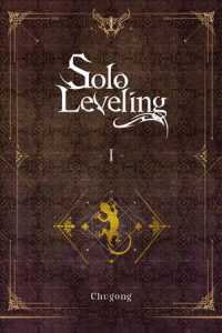 Link to an enlarged image of Solo Leveling (Solo Leveling) <1>