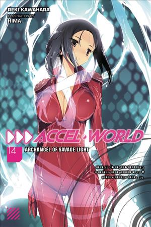 Link to an enlarged image of Accel World : Archangel of Savage Light (Accel World) <14>