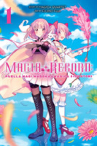 Link to an enlarged image of Magia Record Puella Magi Madoka Magica Side Story 1 (Magia Record: Puella Magi Madoka Magica Side Story)