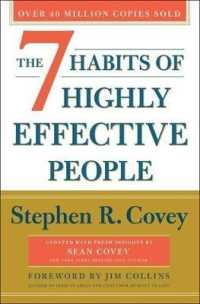 The 7 Habits of Highly Effective People: Revised and Updated 9781982137274