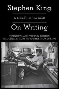 Link to an enlarged image of On Writing : A Memoir of the Craft