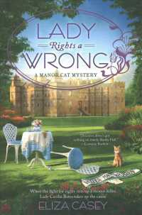 Link to an enlarged image of Lady Rights a Wrong (Manor Cat Mysteries)