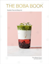 The Boba Book 9781984824271
