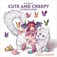 Pop Manga Cute and Creepy Coloring Book 9781984858498