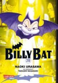 Books Kinokuniya: Billy Bat Bd  20 : Ausgezeichnet mit dem