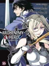 MAOYUU MAOU YUUSHA 14 ARCHENEMY /& HERO