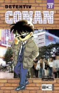 Books Kinokuniya Detektiv Conan Bd37 Nominiert Für Den Max Und