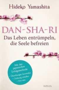 Dan Sha Ri