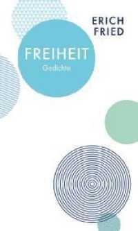 Books Kinokuniya Freiheit Gedichte Quartbuch 2018 80