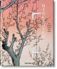 Link to an enlarged image of Hiroshige : One Hundred Famous Views of Edo (Reprint)