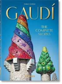 Link to an enlarged image of Gaud : The Complete Works