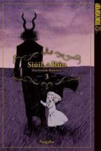 Books Kinokuniya: Siúil, a Rún - Das fremde Mädchen Bd 3