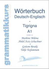 Deutsch als fremdsprache lernen online dating