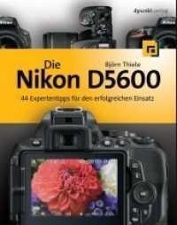 Books Kinokuniya: Nikon D5600 for Dummies (For Dummies