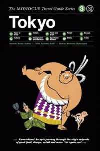 Tokyo: Monocle Travel Guide 9783899555745