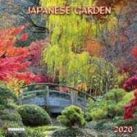 Link to an enlarged image of Japanese Garden 2020/wall