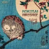 Link to an enlarged image of Hokusai Nature 2020/wall