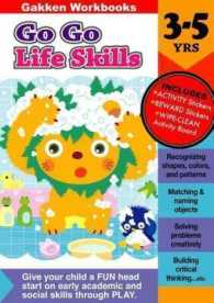Link to an enlarged image of Go Go Series Life Skills 3 - 5 years (Gakken Workbooks)