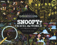 Link to an enlarged image of SNOOPY TRAVEL the WORLD〜けずって楽しむスヌ−ピ−の世界〜 ([バラエティ] 大人のためのヒ−リングスクラッチア−ト)