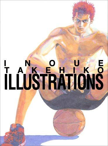Link to an enlarged image of Inoue Takehiko illustrations