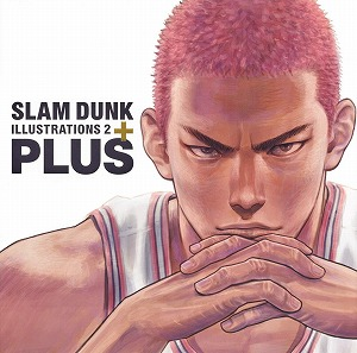 PLUS/SLAM DUNK ILLUSTRATIONS 2