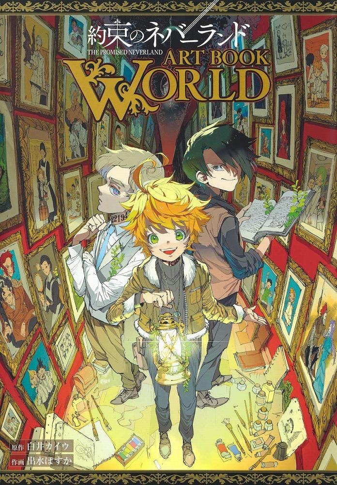 The Promised Neverland -Art Book World