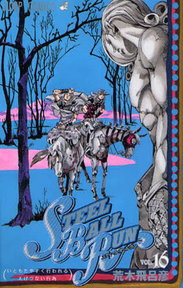 Link to an enlarged image of STEEL BALL RUN<16>いともたやすく行われるえげつない行為-ジョジョの奇妙な冒険part 7 (ジャンプコミックス)