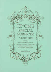 Link to an enlarged image of IZ*ONE SPECIAL SURPR*IZ PHOTO BOX ([バラエティ])