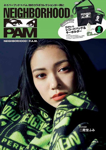 Link to an enlarged image of NEIGHBORHOOD×P.A.M ([バラエティ])