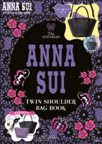 Link to an enlarged image of ANNA SUI TWIN SHOULDER BAG BOOK ([バラエティ])