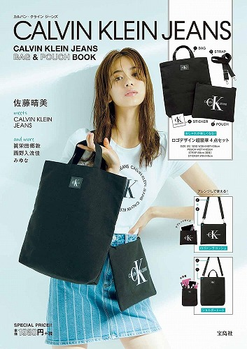 image of CALVIN KLEIN JEANS BAG & POUCH BOOK ([バラエティ])