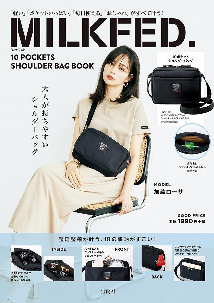 Link to an enlarged image of MILKFED. 10 POCKETS SHOULDER BAG BOOK ([バラエティ])
