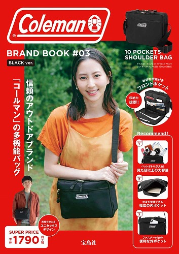 Link to an enlarged image of Coleman BRAND BOOK BLACK ver.<〓03>([バラエティ])