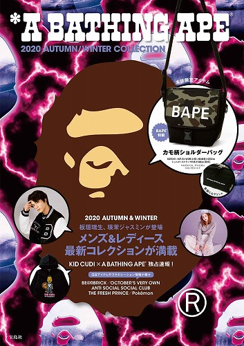 Link to an enlarged image of A BATHING APE 2020 AUTUMN/WINTER COLLECT ([バラエティ])