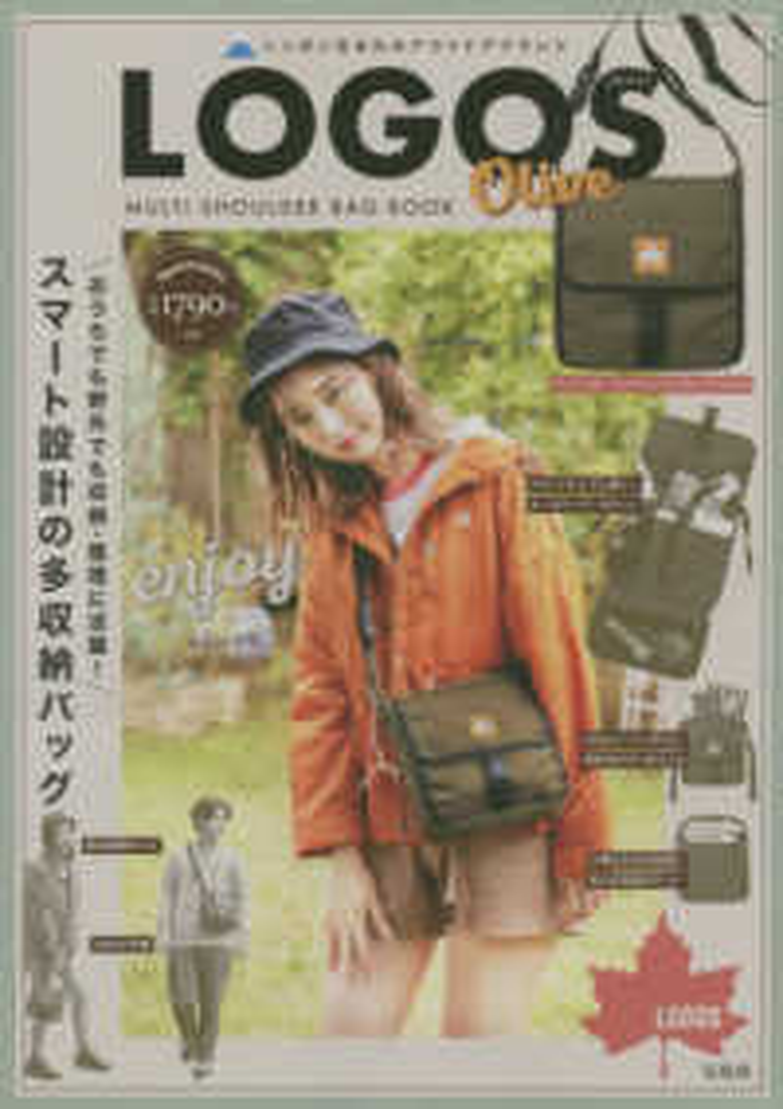 Link to an enlarged image of LOGOS MULTI SHOULDER BAG BOOK Olive ([バラエティ])