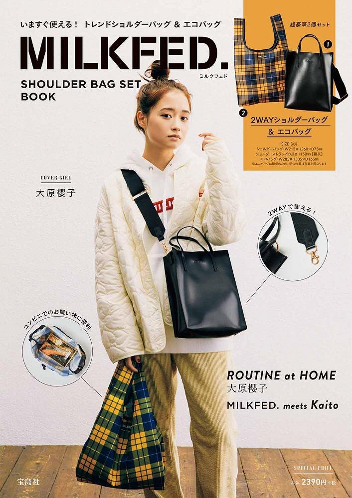 Link to an enlarged image of MILKFED.SHOULDER BAG SET BOOK ([バラエティ])