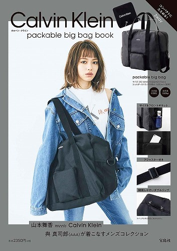 Link to an enlarged image of Calvin Klein packable big bag book ([バラエティ])